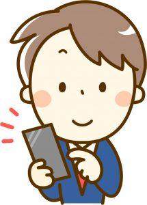 SIMフリー楽天モバイル「銀行口座引落し」の3つのデメリットとは