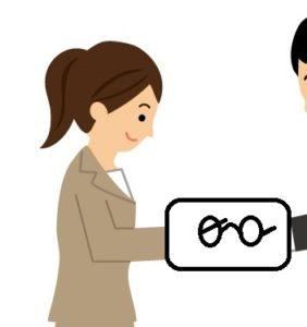 メガネを寄付する