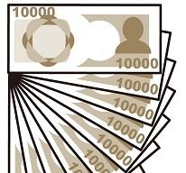 エネキーキャンペーン1人16万円ガソリン代を100人プレゼント