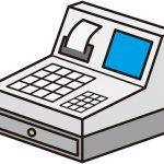 コンビニレジの年齢ボタン消えた2つの理由|セブンイレブン・ローソン・ファミリーマート