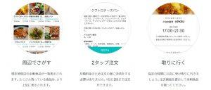 Reduce GO(リディユースゴー)毎日2食1か月1980円の食費で済みます。