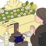 ご霊前ご香典4000円はマナー違反|忌み嫌われる偶数数字と9