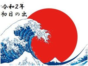 2021年【初日の出・富士山・海の3セット】同時ビュースポット静岡5選