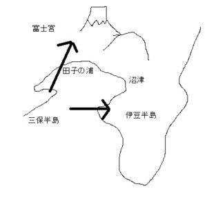 令和初日の出・富士山と海