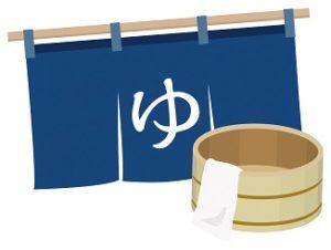 銭湯の三助の体験ができる日本でたった唯一の場所|笑ってこらえてで笑福亭鶴瓶が熱演
