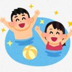 2021夏の子供のビニールプール特徴別10選|コロナ対策で自宅プールのすすめ