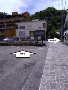 伊豆長岡の格安温泉「あやめ湯」300円入泉体験記(駐車場・料金・泉質)