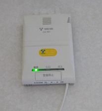 メルカリで中古ガス警報器購入