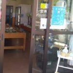 とれたて山ちゃん山北町直売所のミカン最高!丹沢イノシシ肉・毛皮も販売中