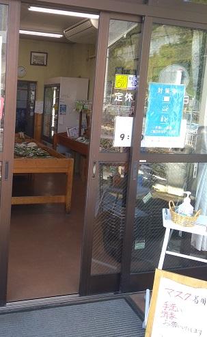 山北町の直売所「とれたて山ちゃん」お土産のミカンを買った|旬な果物から丹沢産イノシシ肉からキツネ毛皮までを販売