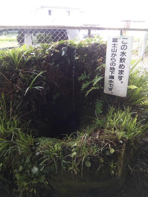 駒門風穴に入ってみた体験談 地下水