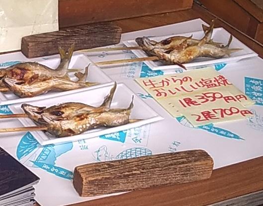 高橋商店で那珂川のアユ塩焼き食べたブログ体験 栃木県大田原市黒羽