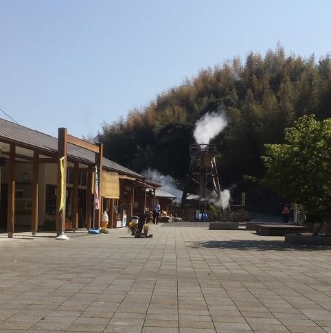 峰温泉大噴湯公園で温泉卵を手作り体験ブログ|間欠泉と温泉たまご