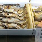 林屋川魚店で那珂川アユ塩焼き食べてみたブログ体験|栃木県須郡那珂川町