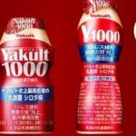 コンビニ販売ヤクルトY1000とヤクルト1000を比較|5つの違い